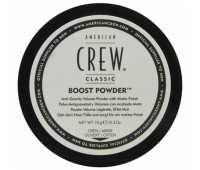 Антигравитационная пудра для объема с матовым эффектом American Crew Boost Powder, 10 гр