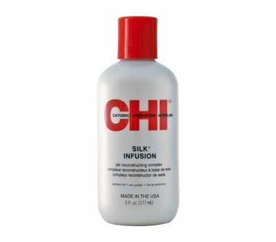 Жидкий шелк для волос CHI Infra Silk Infusion
