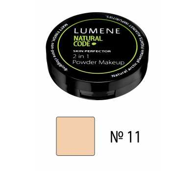 Lumene NC 2IN1 Powder Makeup Крем-пудра 11