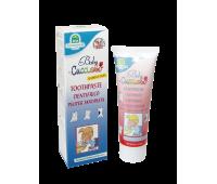 Зубная паста «Жевательная резинка» Natura House Baby Cucciolo