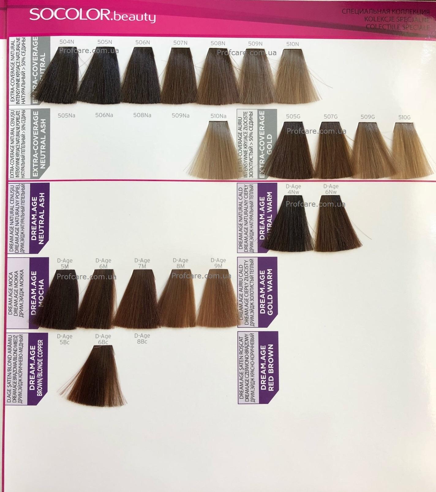 мнению краска для волос матрикс палитра фото отзывы все советы улучшению